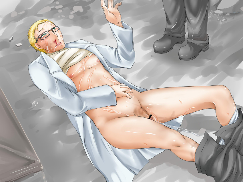 male nude vegas new fallout Where to find shaun in fallout 4
